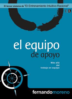 El Equipo de Apoyo (ebook)